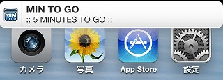 iphone-mintogo3