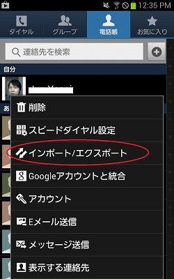 iPhone5-admail2