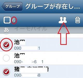 iphone-adkan4