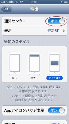 iphone-kanadex6