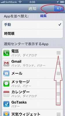iphone-kanadex7