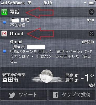 iphone-kanadex8