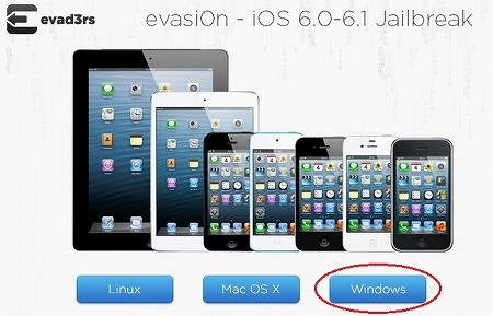 iPhone-evasion-jailbreak1