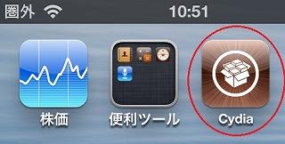 iPhone-evasion-jailbreak82