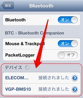 BTC Mouse & Trackpad4