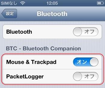 BTC Mouse & Trackpad3