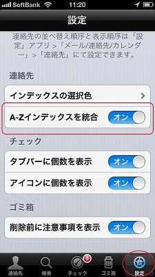 iphone-kanadex10