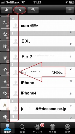 iphone-kanadex11