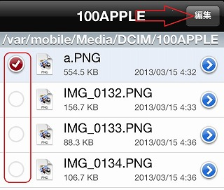 iphone-ifile10