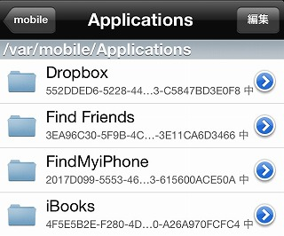 iphone-ifile5