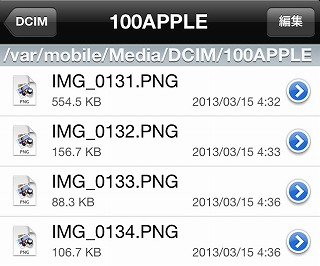 iphone-ifile6