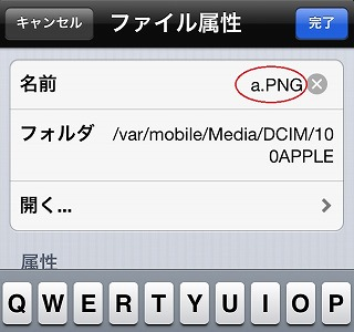 iphone-ifile9