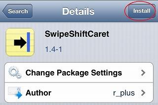 iphone-swipeshiftcaret1