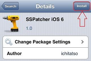 SSPatcher-iOS6-2