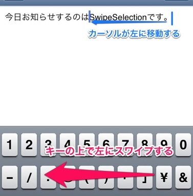 SwipeSelect2