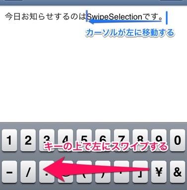 SwipeSelect2