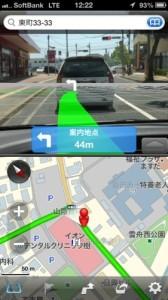 MapFan eye ナビアプリ2