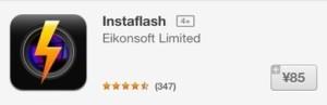 Instaflashアプリ