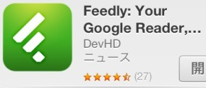 feedly-android1