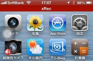 iphone-xrec3