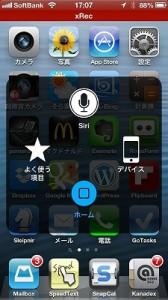 iphone-xrec4