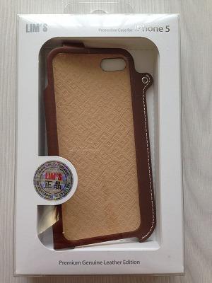 iPhone5 皮ケース
