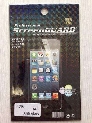 iPhone5保護シート 無料