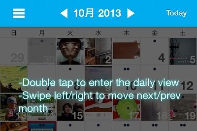 アプリの説明