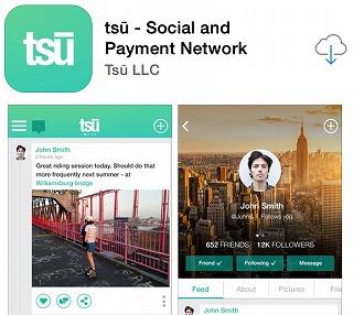 Tsu SNS iPhoneアプリ