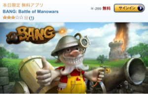 amazon-game.png