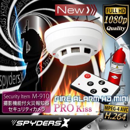 火災報知器型のスパイカメラ