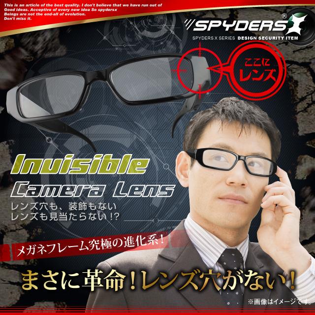 普通のメガネにしか見えない革命的なレンズ使用
