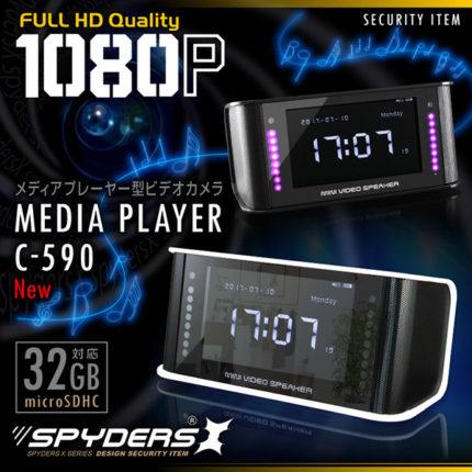 置時計型スパイカメラ防犯用