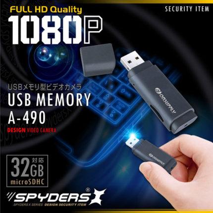 USB型スリムなスパイカメラ