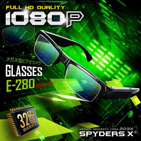 メガネ型スパイカメラE-280