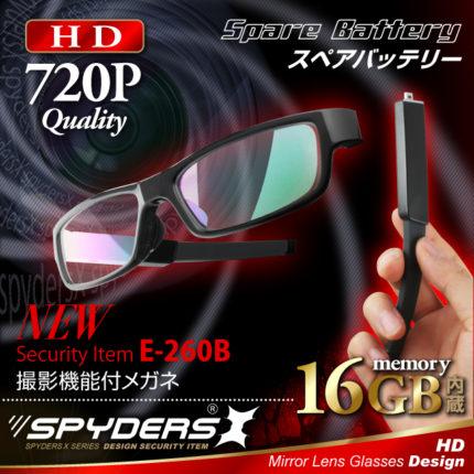 メガネ型スパイカメラ720P