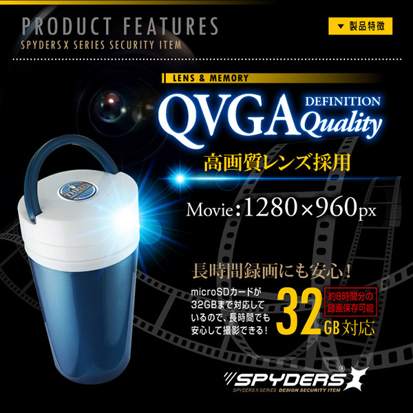 QVGA高画質レンズ採用です。