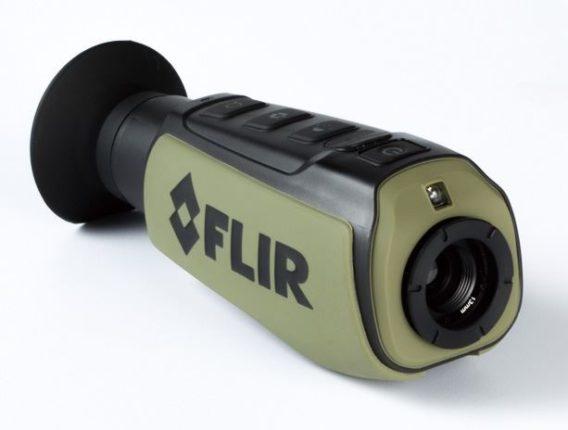 防犯プロ仕様の暗視カメラ