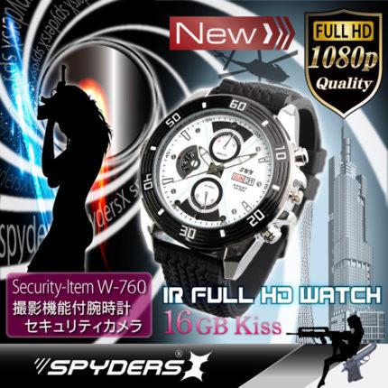 腕時計型スパイダーズX W760