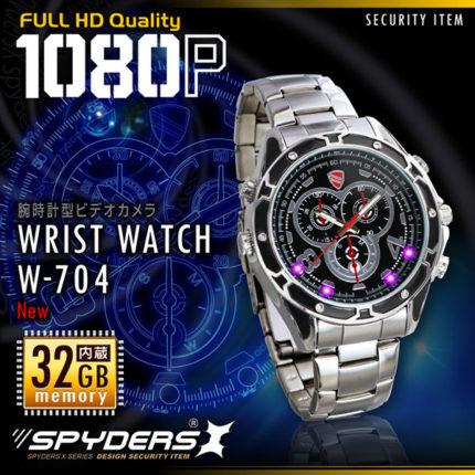 腕時計タイプのスパイダーズX