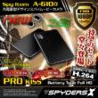 スパイダーズX A-610SB 本体