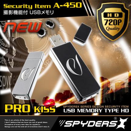 スパイダーズX A-450B本体