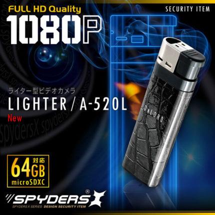 スパイダーズX A-520L本体