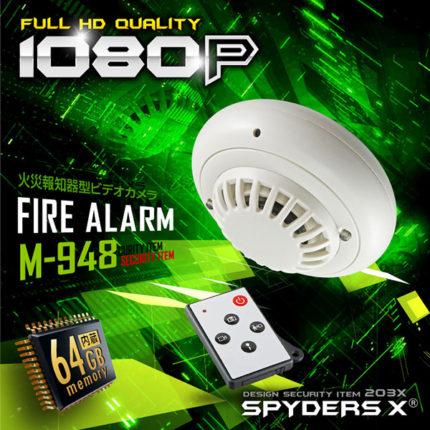 スパイダーズX M-948本体