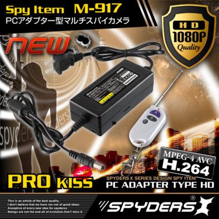 スパイダーズX M-917 本体