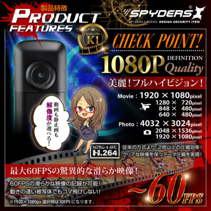 1080Pの高画質と滑らかな60FPS