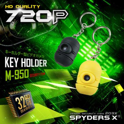 スパイダーズX M-950Yの本体