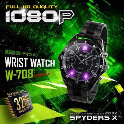 スパイダーズX W-708の本体
