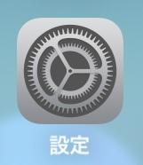 iPhone7の設定アイコン